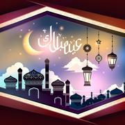 Eid Mubarak calligraphy night Stock Illustration