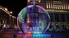 Luminous ball on Manezh Square in Moscow, Russia. City christmas decoration Stock Footage