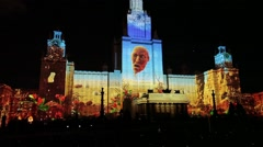 Moscow International Festival Circle of light. 3D mapping show on Moscow State Stock Footage