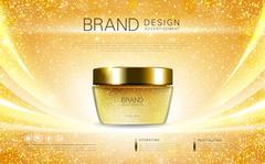 Cosmetic cream container Stock Illustration