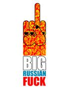 Russian big fuck provocative emblem. Hand shows bully and hooligan sign. Inva Stock Illustration