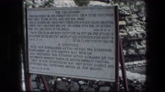 1976: sign in english and hebrew marks the site of the crucifixion. GARDEN TOMB Stock Footage