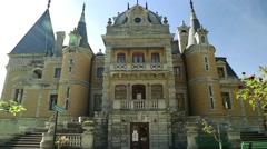 Massandra palace of Emperor Alexander III.  Beautiful building, palace, castle. Stock Footage