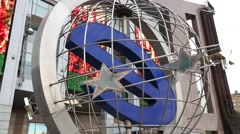 Rotating logo European trading center in Moscow Stock Footage