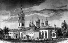 The cemetery pies Transfiguration Moscow church Old Croyanis, vintage engravi Piirros