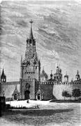 Resurrection Gate on the Red Square in Moscow, vintage engraving. Stock Illustration