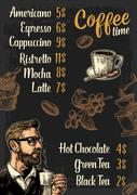 Restaurant or cafe menu coffee drinck with price. Stock Illustration