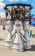 "Space rocket engine RD-107A by the Corporation ""Kuznetsov"" Stock Photos"