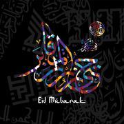 Happy eid mubarak greetings arabic calligraphy art Piirros