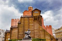 Golden Gate Yaraslav Wise Statue Kiev Ukraine Stock Photos