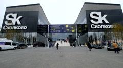 People attend Open Innovations 2016 forum in new building Skolkovo Technopark Stock Footage