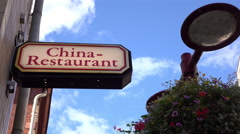 China restaurant sign on exterior of building 4k Stock Footage