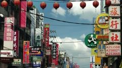 Zhongli District- Street view with signboards in sunny day. 4K resolution. Stock Footage