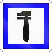 Road sign used in France - Workshop Stock Illustration