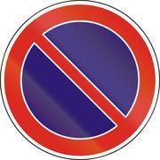Hungarian regulatory road sign - No parking Stock Illustration