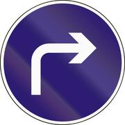 Road sign used in Hungary - Turn right ahead Stock Illustration