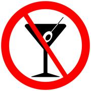 No alcohol sign Stock Illustration