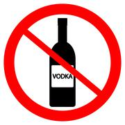 No vodka bottle sign Stock Illustration
