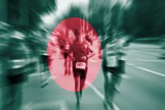 Marathon runner motion blur with blending  Bangladesh flag Stock Photos
