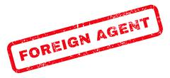 Foreign Agent Text Rubber Stamp Stock Illustration