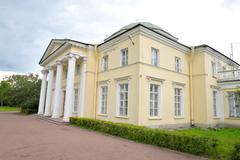 Chernysheva Palace, St.Petersburg. Stock Photos