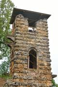 Tower-wreck in Orlovsky park. Stock Photos