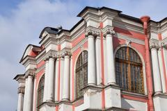 Fragment of Church of the Annunciation of the Alexander Nevsky Lavra. Stock Photos