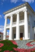 City Hall, MInsk. Stock Photos