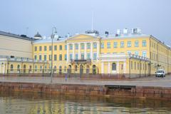 Presidential Palace in Helsinki. Stock Photos