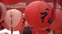 Many Chinese Red Lanterns Moving With Wind Outdoors Stock Footage