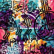 Arabic islam calligraphy almighty god allah most gracious theme muslim faith Piirros