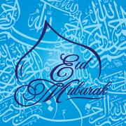 Happy eid mubarak greetings arabic calligraphy art Stock Illustration