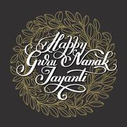 Happy Guru Nanak Jayanti brush calligraphy inscription to indian Stock Illustration