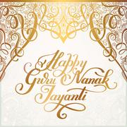 Happy Guru Nanak Jayanti brush calligraphy inscription on royal Stock Illustration