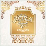 Happy Guru Nanak Jayanti brush calligraphy inscription on royal Stock Illustration