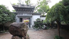 Yard in Yuyuan Garden, Today occupies an area of 2 hectares Stock Footage