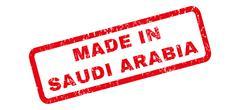 Made In Saudi Arabia Rubber Stamp Stock Illustration