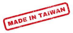 Made In Taiwan Rubber Stamp Piirros