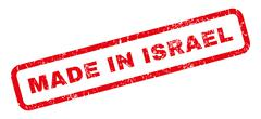 Made In Israel Rubber Stamp Piirros