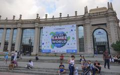 Games world convention in Barcelona Stock Photos
