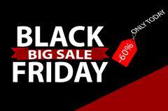 Black Friday offer banner template Stock Illustration