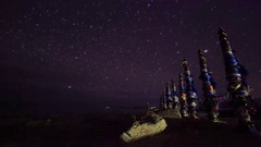 4K. Serge Poles. Starry night over the island Olkhon. Burkhan Cape, Olkhon is Stock Footage