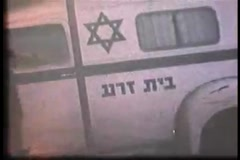 Israeli Ambulance (Vintage 1950's) Stock Footage