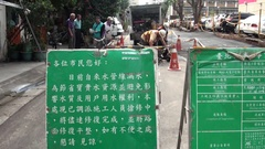 Signs near workers that are performing a work on a road in the city of Taipei. Stock Footage