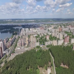 City of Perm near the lake and forest Stock Footage