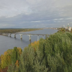 Communal Bridge over the river Kama in Perm Stock Footage