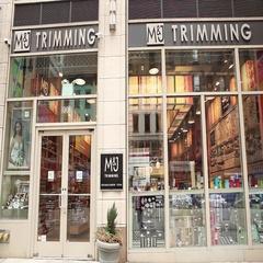 M&J Trimming New York City Stock Footage