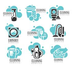 House And Office Cleaning Service Hire Labels Set, Logo Templates For Piirros