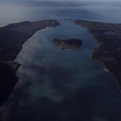 Lituya Bay Aerial Alaska Stock Footage