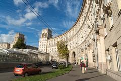 Moscow, Russia-October 01.2016. Famous historic houses Stalinist architecture on Stock Photos